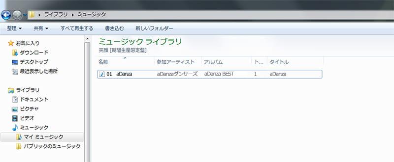 06_mymusic