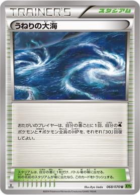 nagashima_010_2