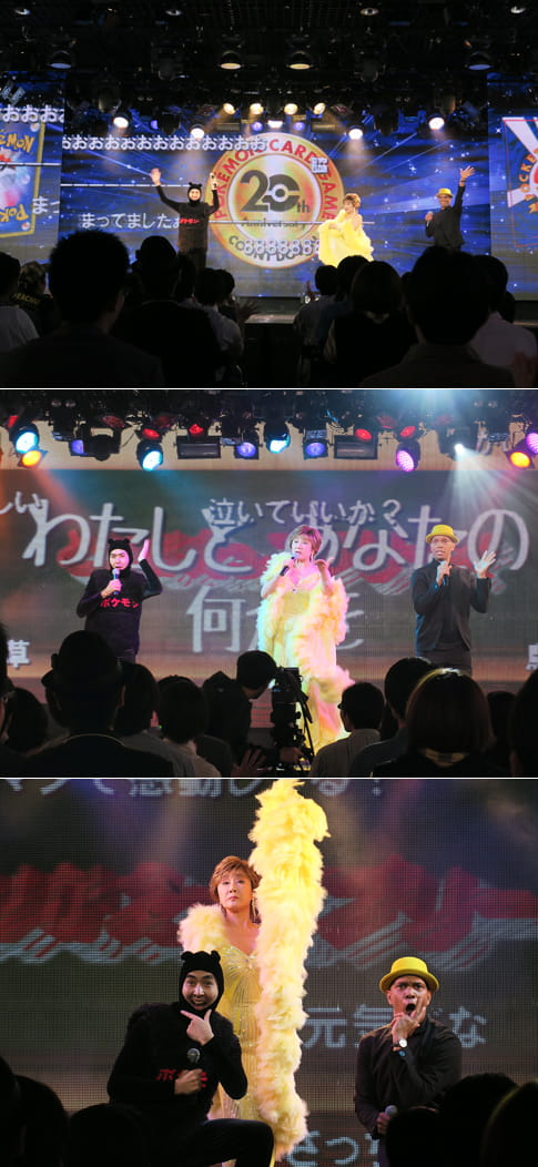34_20thCD_